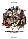 楽譜 STRAIGHTENER 21st CENTURY ROCK BAND バンド・スコア