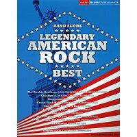 楽譜 バンド・スコア 輝ける栄光のアメリカン・ロック・ベスト バンドスコアカガヤケルエイコウノアメリカンロックベスト