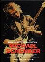 楽譜 マイケル・シェンカー ベスト ワイド版 バンド・スコア