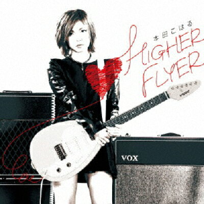 HIGHER FLYER/CD/XQFP-1029
