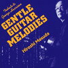 GENTLE GUITAR MELODIES~Tribute to George Harrison~/CD/SMRA-1013