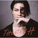 THEATER H/CD/SMYH-1001