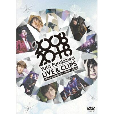 Yuta Furukawa 10th Anniversary Live & Clips[2008-2018]/DVD/SMYF-3003
