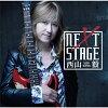 NEXT STAGE/CD/SMRA-1014