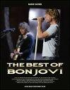 ベスト・オブ・ボン・ジョヴィ 輸入版 バンドスコア / Bon Jovi ボン ジョヴィ