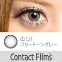 度なし Contact Films(コンタクトフィルム) マンスリー スリートーングレー 2枚入 レンズ直径14.0mm