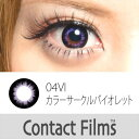度なし Contact Films(コンタクトフィルム) マンスリー カラーサークルバイオレット 2枚入 レンズ直径14.0mm