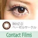 Contact Films(コンタクトフィルム) マンスリー ヘーゼルサークル ダークブラウン(度数 -0.5) 1枚入 レンズ直径14.0mm