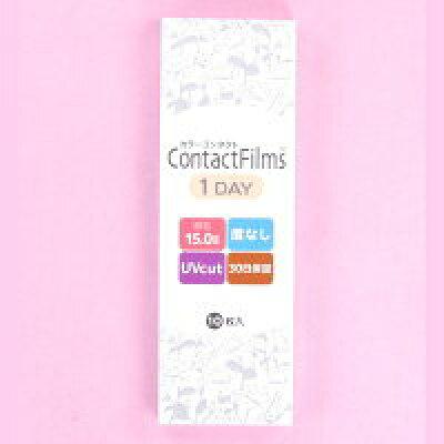 コンタクトフィルム15.0mm ワンデー カラコン カラーコンタクト Halloween