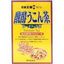 健食沖縄オリジナル 醗酵ウコン茶 2g×20包