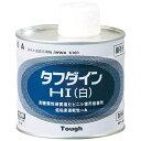 クボタシーアイ 塩ビ用接着剤 HI白 500G WHITE500G