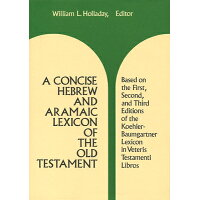 A Concise Hebrew and Aramaic Lexicon of the Old Testament /WILLIAM B EERDMAN CO/William L. Holladay
