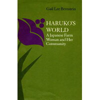 Haruko's World: A Japanese Farm Woman and Her Community: With a 1996 Epilogue /STANFORD UNIV PR/Gail Lee Bernstein