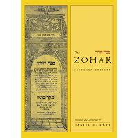 The Zohar: Pritzker Edition, Volume One /STANFORD UNIV PR/Daniel C. Matt