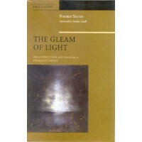 The Gleam of Light: Moral Perfectionism and Education in Dewey and Emerson /FORDHAM UNIV PR/Naoko Saito