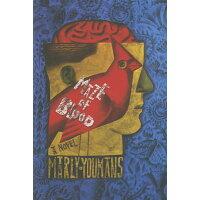 Maze of Blood /MERCER UNIV PR/Marly Youmans