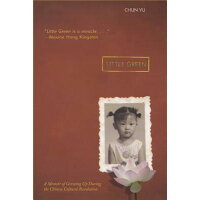 Little Green: A Memoir of Growing Up During the Chinese Cultural Revolution Reprint/PAULA WISEMAN BOOKS/Chun Yu