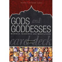 Gods and Goddesses: Mantras, Blessings and Meditations /MANDALA PUB/Mandala Publishing