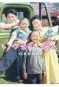 いつまた、君と 何日君再来  /朝日新聞出版/芦村朋子