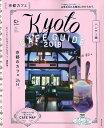 京都カフェハンディ版 Kyoto CAFE GUIDE 2019 /朝日新聞出版/朝日新聞出版