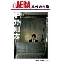 現代の肖像 中野剛志京都大学大学院准教授