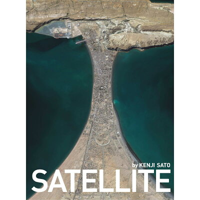 SATELLITE   /朝日新聞出版/佐藤健寿