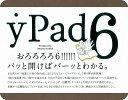yPad6   /朝日新聞出版/寄藤文平