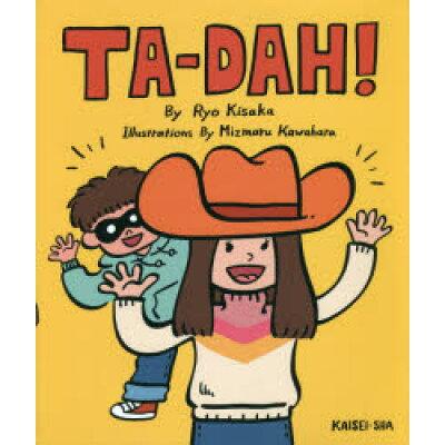 TA-DAH!   /偕成社/木坂涼