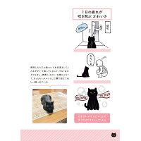 黒猫ろんと暮らしたら   /KADOKAWA/AKR