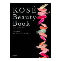 KOSE Beauty Book いつの時代も、あなたらしい美しさを求めて  /KADOKAWA/KADOKAWA