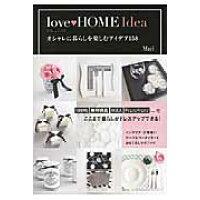 love・HOME Idea オシャレに暮らしを楽しむアイデア158  /KADOKAWA/Mari