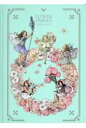 FLOWER FAIRIES DIARY  2018 /KADOKAWA