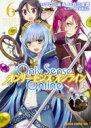 Only Sense Online  6 /KADOKAWA/羽仁倉雲
