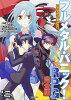 フルメタル・パニック!RPG完全版 STANDARD R.P.G SYSTEM  /KADOKAWA/賀東招二