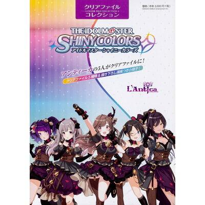 クリアファイルコレクション アンティーカ アイドルマスターシャイニーカラーズ   /KADOKAWA/バンダイナムコエンターテインメント