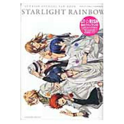 ST☆RISH OFFICIAL FAN BOOK STARLIGHT RAIN うたの☆プリンスさまっ♪マジLOVE1000%  /角川書店