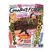 ファミ通connect! on  vol.38 /エンタ-ブレイン