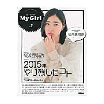 My Girl  vol.7 /KADOKAWA