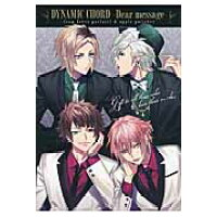 DYNAMIC CHORD Dear message from 「re^ve par /カドカワ