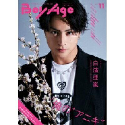 BoyAge-ボヤージュ-  Vol.11 /KADOKAWA