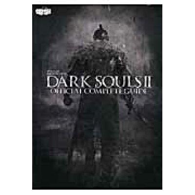 ダ-クソウル2公式コンプリ-トガイド PS3 Xbox 360 PC  /KADOKAWA
