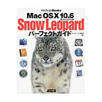 Mac OS 10 10.6 Snow Leopardパ-フェクトガイド   /アスキ-・メディアワ-クス/MacPeople編集部