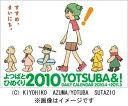 よつばとひめくりカレンダ-  2010 /アスキ-・メディアワ-クス/あずまきよひこ