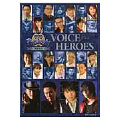 戦国BASARA英雄全書VOICE HEROES   /アスキ-・メディアワ-クス/電撃マ王編集部
