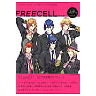 FREECELL特別号   /プレビジョン