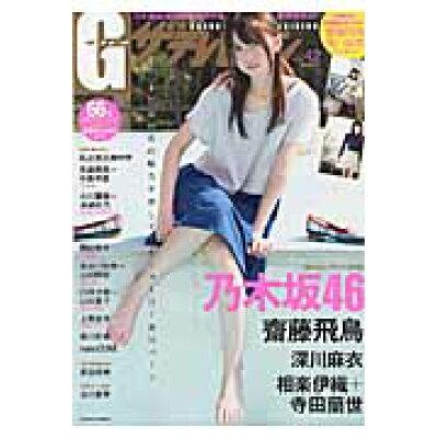 Gザテレビジョン  vol.42 /KADOKAWA