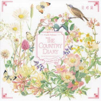THE COUNTRY DIARY CALENDAR  2018 /KADOKAWA