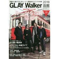 GLAY Walker函館  2018 /KADOKAWA