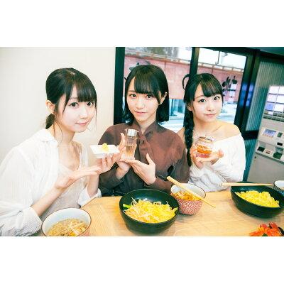 つけ麺Walker   /KADOKAWA