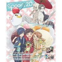 spoon.2Di  vol.50 /プレビジョン
